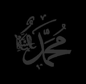 Mohammed sav